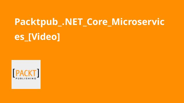 آموزش میکروسرویس ها درNET Core.